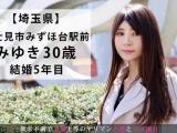深田梨菜2020年最全作品集(336KNB-107)