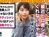 300MAAN-664 本田岬精选图集