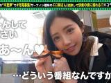 428SUKE-068 坂下麻衣精选图集