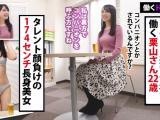 豆腐屋西施-300MIUM552