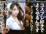 300MIUM-706 绫野沙希精选图集