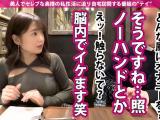 300MIUM-704 羽田未来精选图集