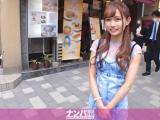 200GANA-2501 白川麻衣精选图集