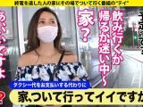 277DCV-183 加藤麻耶精选图集