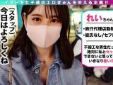 300MAAN-696 前田香织