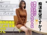 300MIUM-690 稻森丽奈精选图集