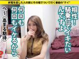 葵夏-277DCV153