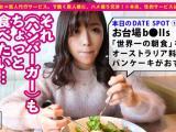 柑菜莉纱个人资料简介_柑菜莉纱出道以来最具代表性的作品(300MIUM-673)