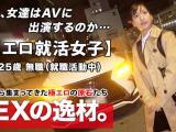 261ARA-480 花井美纱精选图集