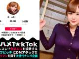 300MAAN-644 大沢佑香精选图集