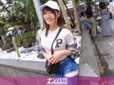 200GANA-2558 寺岛志保