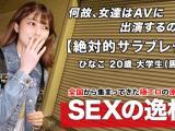 261ARA-488 明日花精选图集