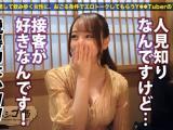 300MIUM-734 宫川怜精选图集
