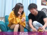 相泽恋-200GANA2205