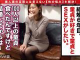 渡濑晶-300MAAN524