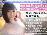 蓝沢润-300MIUM572