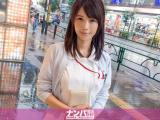 200GANA-2569 阳咲希美