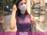200GANA-2566 佐藤遥希