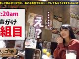 坂下麻衣-300MIUM590