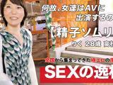 261ARA-490 爱沢有纱精选图集